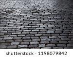 Old Shiny Cobble Stone Street...