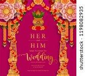 wedding invitation card... | Shutterstock .eps vector #1198082935