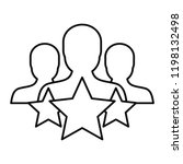 star customer retention icon.... | Shutterstock .eps vector #1198132498