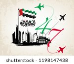 united arab emirates national... | Shutterstock .eps vector #1198147438