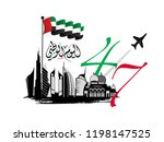 united arab emirates national... | Shutterstock .eps vector #1198147525