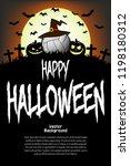 halloween pattern. volleyball... | Shutterstock .eps vector #1198180312