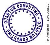 quantum computing stamp seal... | Shutterstock .eps vector #1198200622