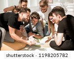 group of young entrepreneurs... | Shutterstock . vector #1198205782