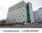 auckland  new zealand  5 aug... | Shutterstock . vector #1198230565
