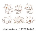 set of cute little cats | Shutterstock .eps vector #1198244962