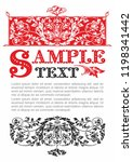 old russian pattern for book.... | Shutterstock .eps vector #1198341442