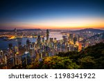 hong kong city. | Shutterstock . vector #1198341922