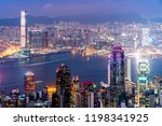 hong kong city. | Shutterstock . vector #1198341925