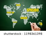 thank you in many languages... | Shutterstock . vector #1198361398