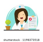 doctor showing good diagnosis... | Shutterstock .eps vector #1198373518