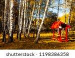 wooden pavilion for relaxing in ... | Shutterstock . vector #1198386358