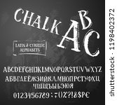 chalk typeset of latin and... | Shutterstock .eps vector #1198402372