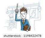 men in train | Shutterstock .eps vector #1198422478
