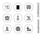 alternative icon set.... | Shutterstock .eps vector #1198432615