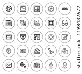 frame icon set. collection of... | Shutterstock .eps vector #1198432672