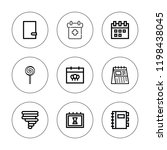 spiral icon set. collection of...