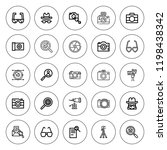 optical icon set. collection of ... | Shutterstock .eps vector #1198438342