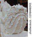 legendary animal statue at phra ... | Shutterstock . vector #1198448242