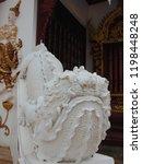 legendary animal statue at phra ... | Shutterstock . vector #1198448248