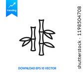 bamboo icon vector. | Shutterstock .eps vector #1198504708
