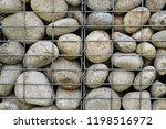 cobblestone gabion wall... | Shutterstock . vector #1198516972