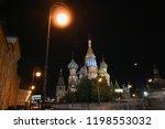 moscow   september 18  2018 ... | Shutterstock . vector #1198553032