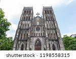 st joseph's cathedral is a old... | Shutterstock . vector #1198558315