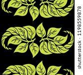 vector seamless floral pattern... | Shutterstock .eps vector #1198559878