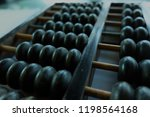 abacus is a tool for... | Shutterstock . vector #1198564168