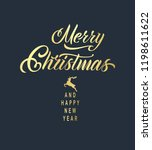 merry christmas and happy new... | Shutterstock .eps vector #1198611622