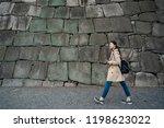 full length photo of an...   Shutterstock . vector #1198623022