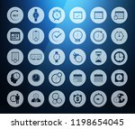 calendar time and event icons | Shutterstock .eps vector #1198654045