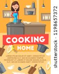 home cooking  cartoon housewife ... | Shutterstock .eps vector #1198657372