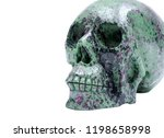 ruby zoisite realistic crystal... | Shutterstock . vector #1198658998