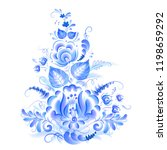 blue floral motif with leaves... | Shutterstock . vector #1198659292