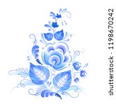 blue watercolor style floral... | Shutterstock . vector #1198670242