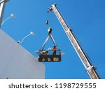 construction worker at... | Shutterstock . vector #1198729555