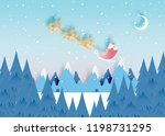 santa claus on the sleigh with... | Shutterstock .eps vector #1198731295