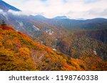 japan autumn season  view from... | Shutterstock . vector #1198760338