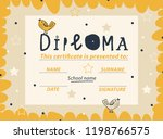 playful diploma template for...   Shutterstock .eps vector #1198766575