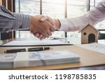 real estate broker agent and... | Shutterstock . vector #1198785835