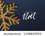 french text joyeux noel.... | Shutterstock .eps vector #1198833952