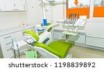 modern dental clinic. dental... | Shutterstock . vector #1198839892
