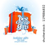 Best cheap gifts design template. - stock vector