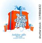 Best cheap gifts design template. - stock vector