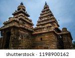 seashore temple located in... | Shutterstock . vector #1198900162