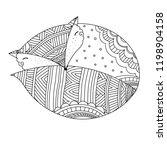 fox symbol contour outline... | Shutterstock .eps vector #1198904158