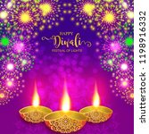 happy diwali festival card with ... | Shutterstock .eps vector #1198916332