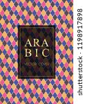 islamic pattern vector cover...   Shutterstock .eps vector #1198917898
